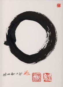 Enso (courtesy Wikipedia Commons)